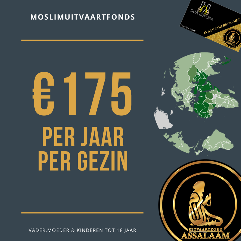 €175 per gezin per jaar op Islamitische wijze verzekerd